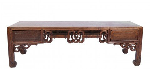 A Chinese Rosewood  Low Table