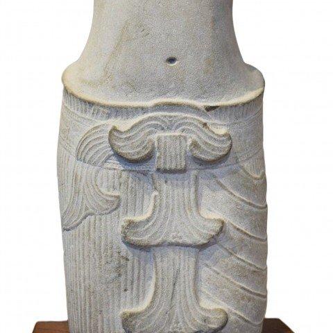 Cambodian Stone Torso, Khmer