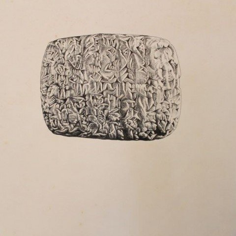 Ancient Egyptian Clay Tablet