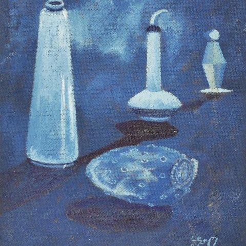 Les Choses Ala Mildred by Beni E. Kosh (Charles Elmer Harris)