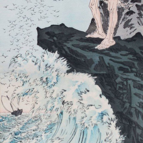 63 Tsukioka Yoshitoshi - Mythological Figure on Mountain Ledge