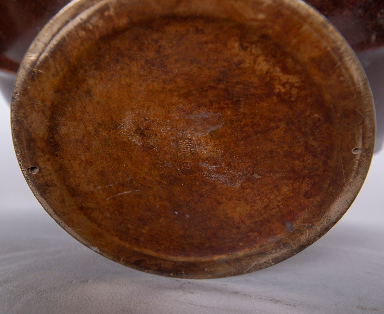 Bronze Decorative Arts: 19th Century Japanese Bronze Taza