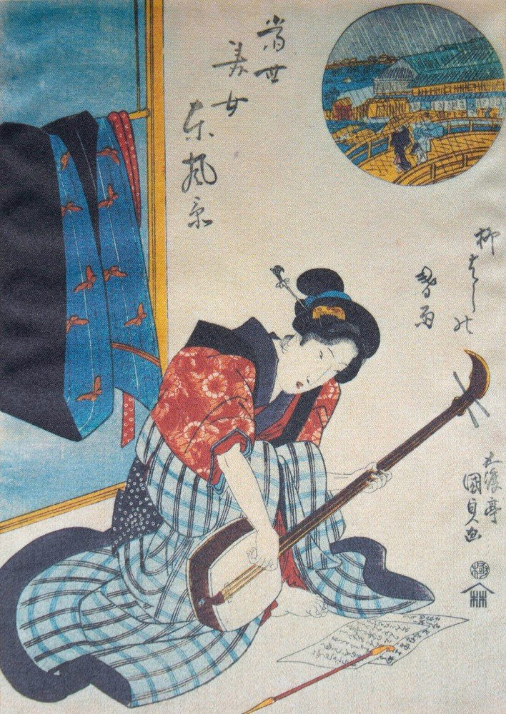 Group of Four Japanese Prints on Silk Commercial Souvenir