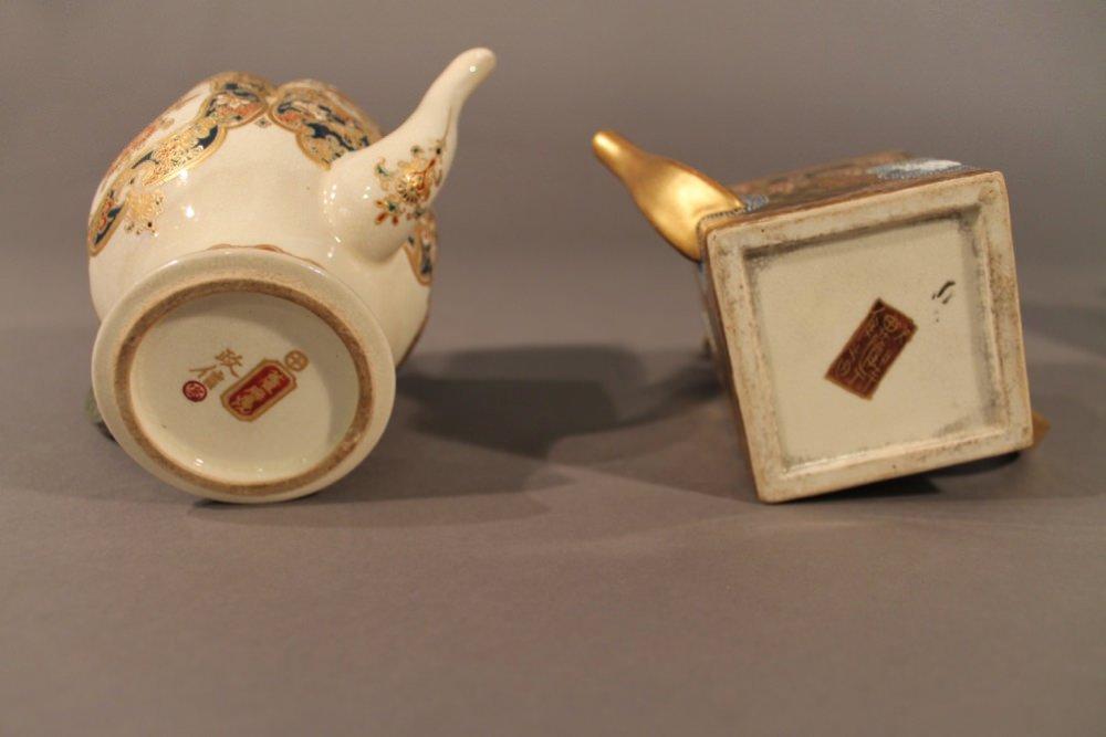 Four Satsuma Teapots