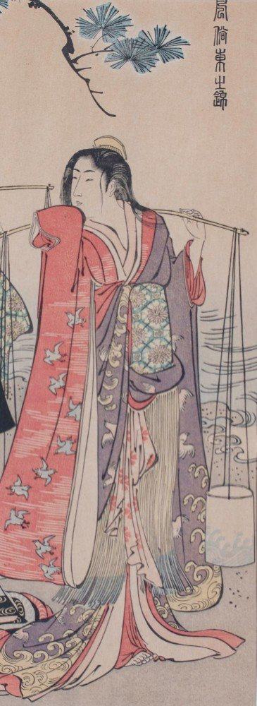 Japanese Color Woodblock, early 20th Century, Two Beauties Carrying Water