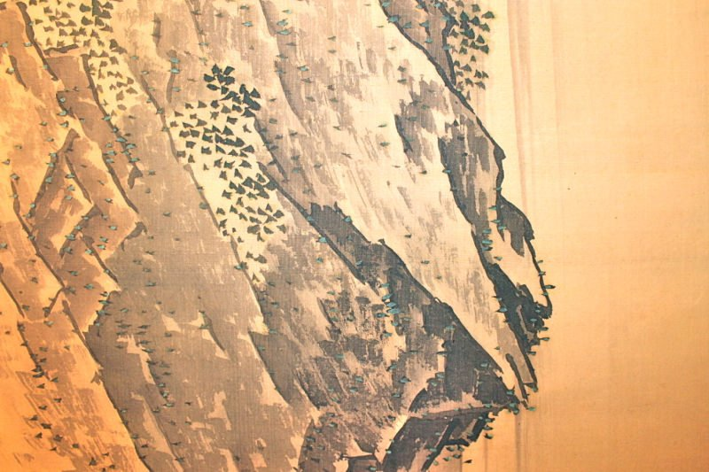 A Japanese Scroll Painting, Hoseki, Landscape