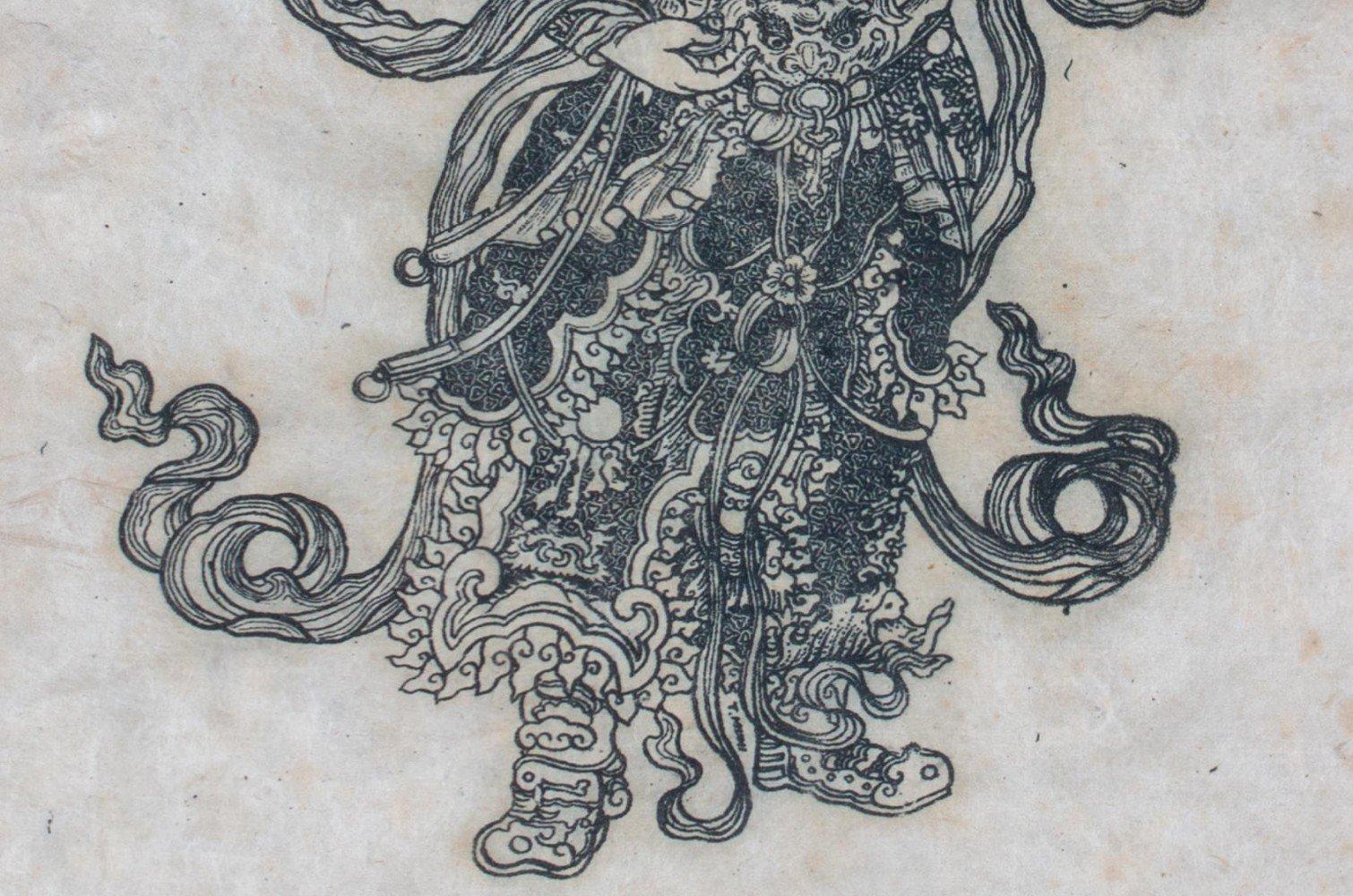 Asian Deity