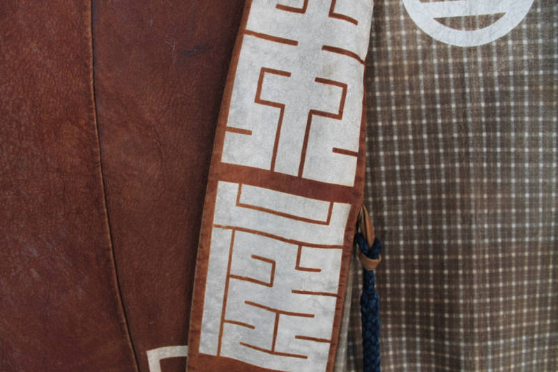 A Ceremonial Japanese Tanned Suede Fireman's Coat