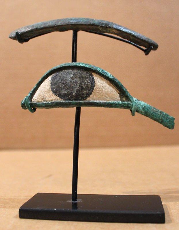 An Egyptian Bronze Eye and Brow, 2nd c. BC