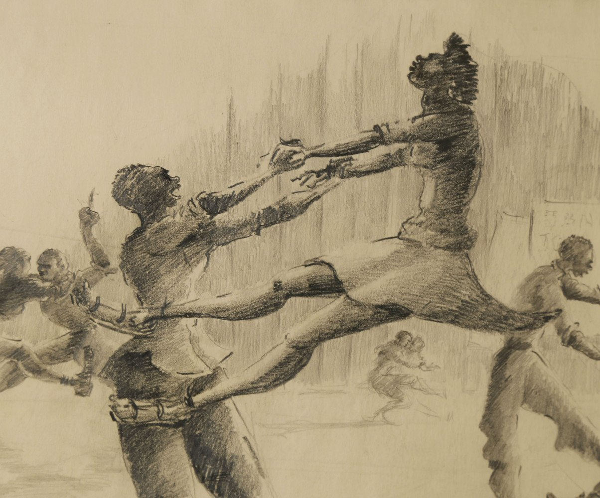 Carmen Jones by Eugene M. Kalinowski