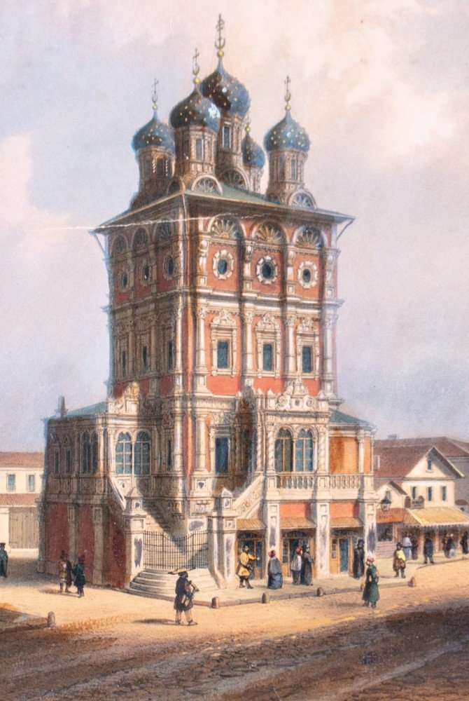Hand Colored Engraving Russian City Scene