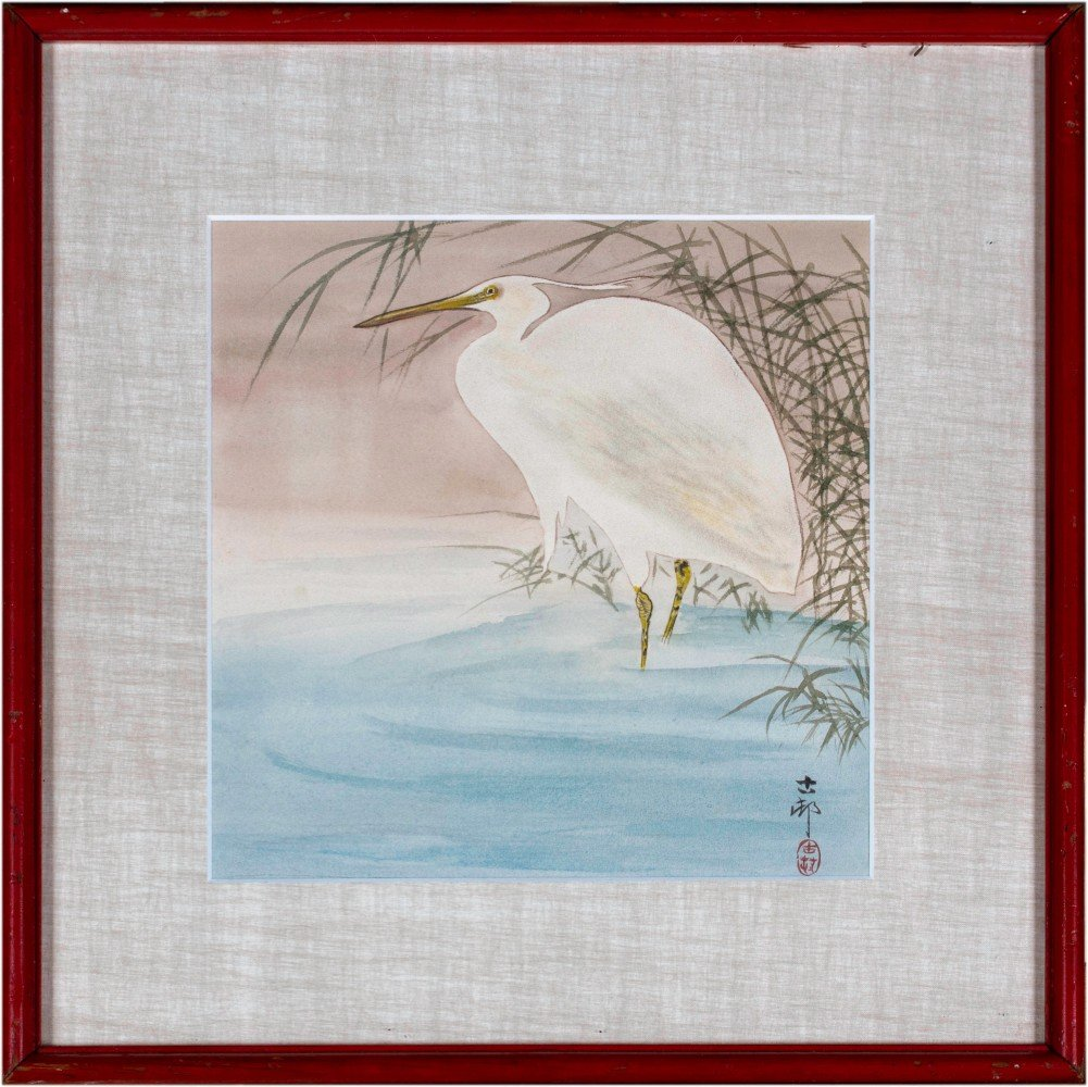 Set of Three Chinese Watercolors of Waterfowl in Matching Frames
