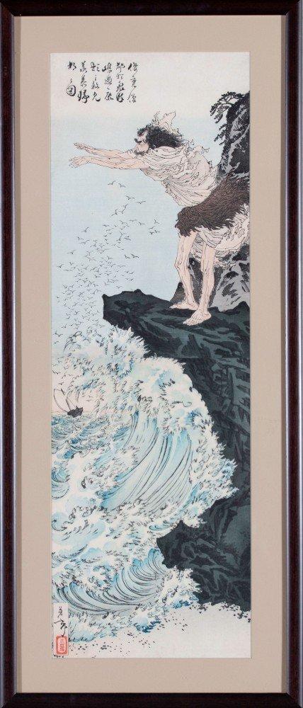 Mythological Figure on Mountain Ledge by Tsukioka Yoshitoshi