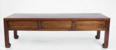 A Chinese Rosewood  Low Table by 19thc. Chinese School