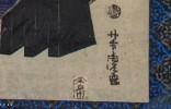 19th Century Japanese Woodblock Print
