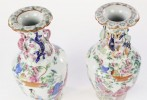 Pair of Chinese Export Polychrome Porcelain Vases
