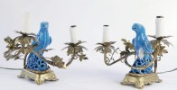 Pair Turquoise Bird Lamps